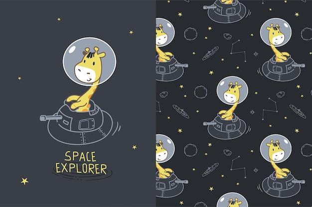 Illustration of giraffe in space pattern