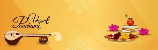 Illustration of goddess saraswati banner