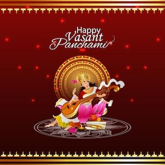 Illustration for goddess saraswati , happy vasant panchami and background