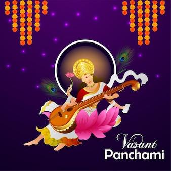 Illustration for goddess saraswati for happy vasant panchami