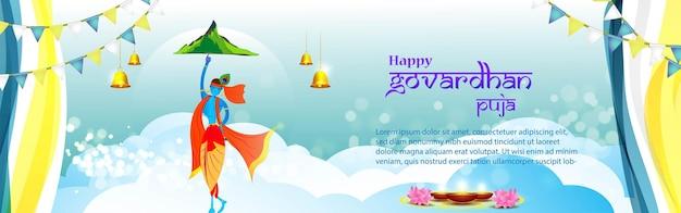 Illustration of greeting banner for govardhan pujahindu festival