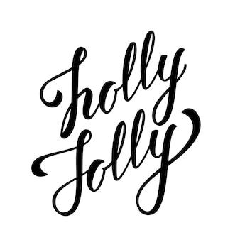 삽화. 홀리 졸리 흰색 배경에 고립의 필기 우아한 현대 브러시 글자.