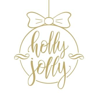 삽화. 크리스마스 공에 홀리 졸리의 필기 황금 브러시 유형 글자.