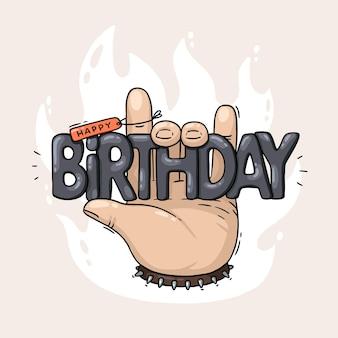 Иллюстрация с днем рождения открытка рокер пальцы