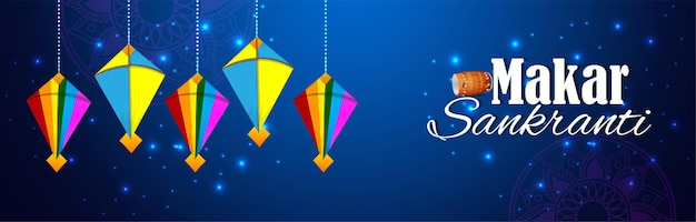 Illustration for happy lohri greeting card Premium Vector