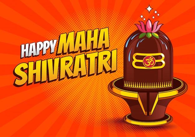 Illustration happy maha shivratri of india for traditional hindu festival