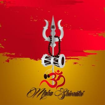 インドのお祭りのイラストハッピーマハシヴラトリ