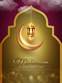 イラストハッピームハッラムイスラム新年垂直バナー