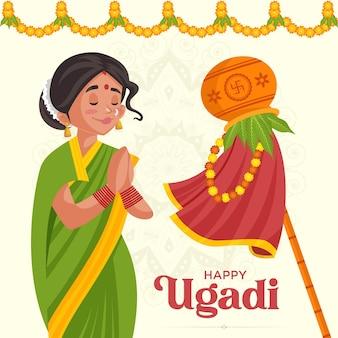 Illustration of happy ugadi greeting card design
