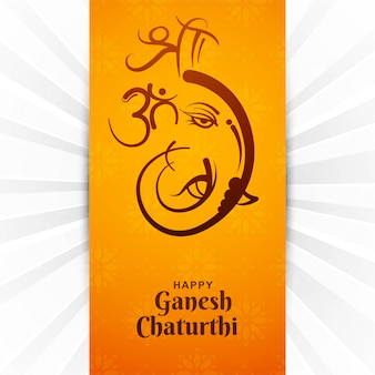 Illustrazione del dio indù ganesha festival card design
