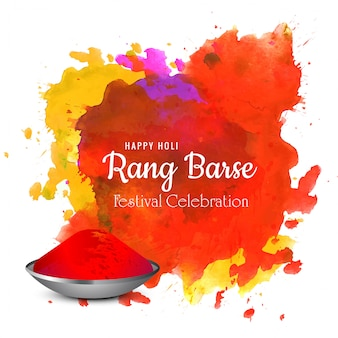 Illustration of holi celebration card background