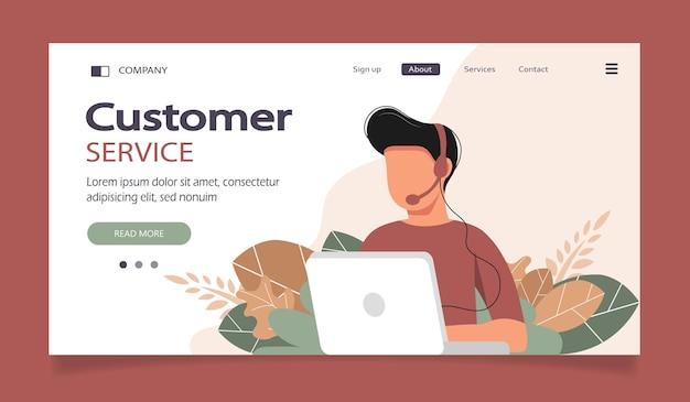 Illustration illustration for support assistance call center landing page