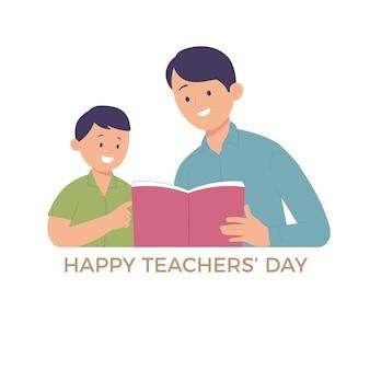 教師の日を祝うために一緒に勉強している生徒と教師のイラスト画像