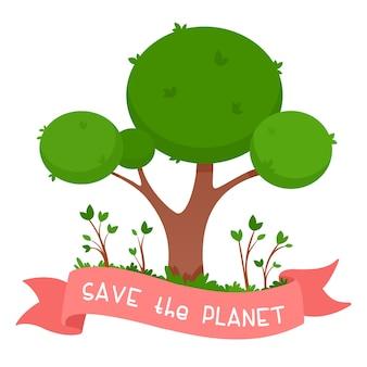環境保護を支援するイラスト。大きな緑の木と「地球を救え」というテキストのピンクのリボン。環境問題の概念。