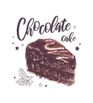 レタリングと食欲をそそるチョコレートケーキのビンテージスタイルのイラスト。