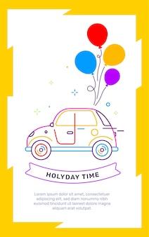 Иллюстрация в желтой рамке ретро-автомобиля, вид сбоку с ярким букетом цветных воздушных шаров