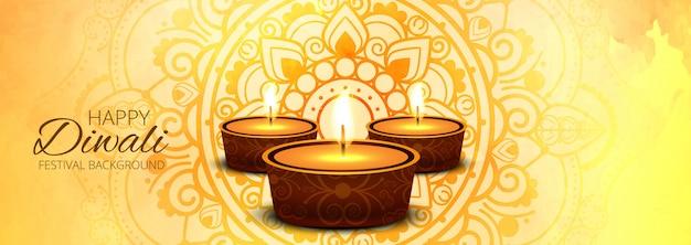 Illustration for indian festival diwali celebrations banner