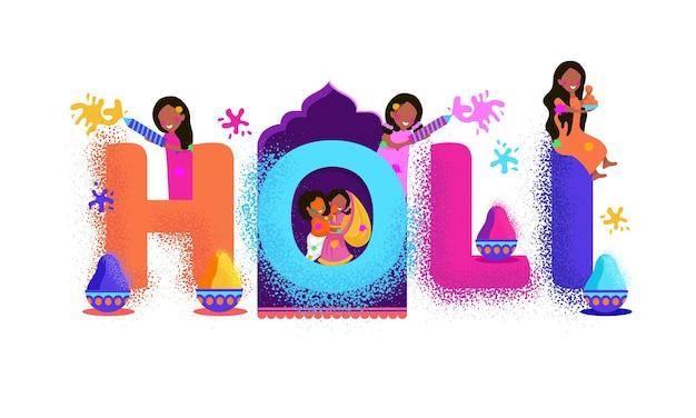 Illustration of indian people celebrating festival of colors holi