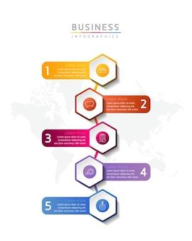 イラストインフォグラフィックデザインテンプレートマーケティング情報と5つのオプションまたはステップ