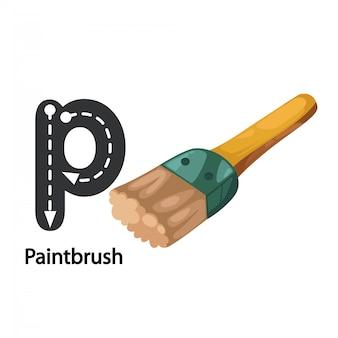 고립 된 그림 알파벳 편지 p 페인트 브러시