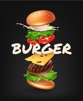 イラストジャンプハンバーガー広告