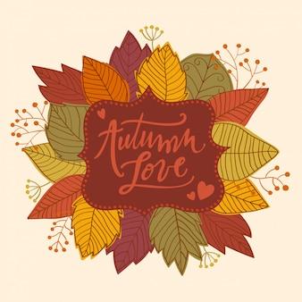 Illustration of leaves autumn