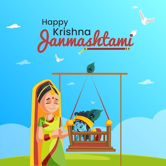 Illustration of little krishna having swing with yashoda mayia on janmashtami festival