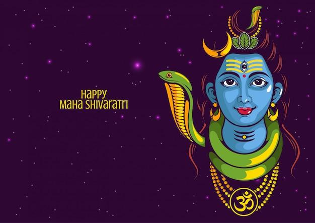 Illustration of  lord shiva of india for traditional hindu festival, maha shivaratri