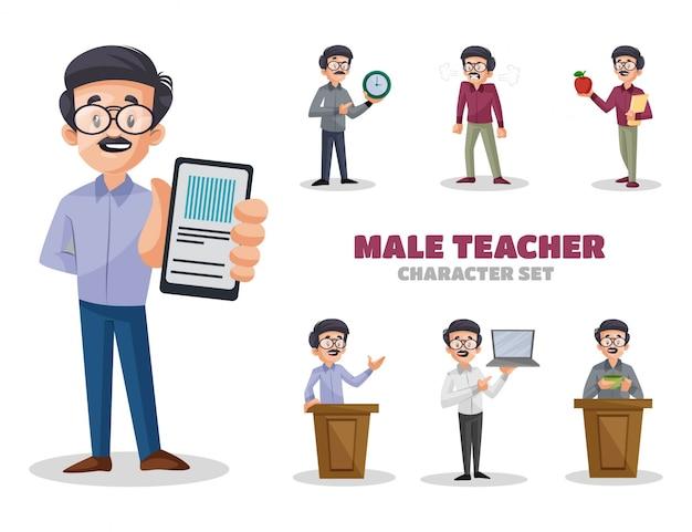 Illustration of male teacher character set