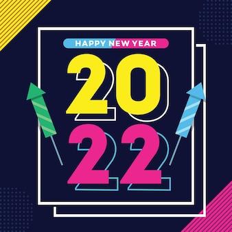 그림 현대 새해 복 많이 받으세요 2022 브로셔엽서배경 인사말 카드 디자인 그래픽