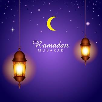 Illustration for month of ramadan
