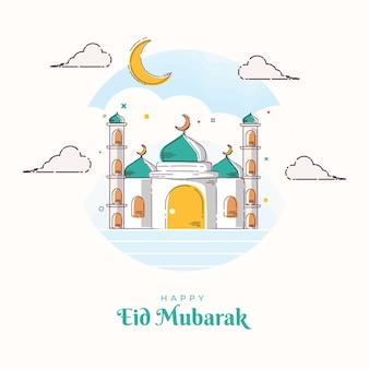 그림 모스크 eid 무바라크 라인 아트 템플릿 인사말 카드 및 배경 라마단 카림