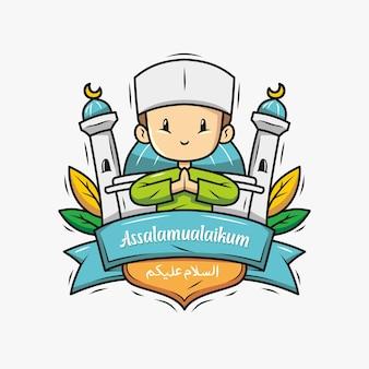 Illustration of muslim boy greeting