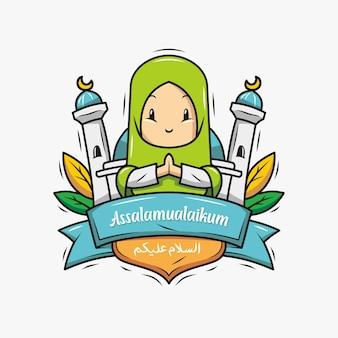 Illustration of muslim girl greeting