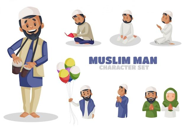 Illustration of muslim man character set