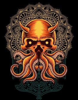 Illustration octopus skull with mandala ornament