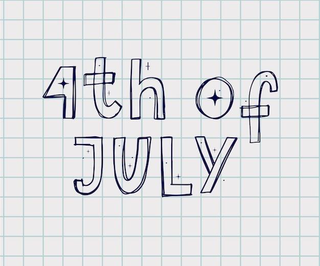 Иллюстрация надписи 4 июля