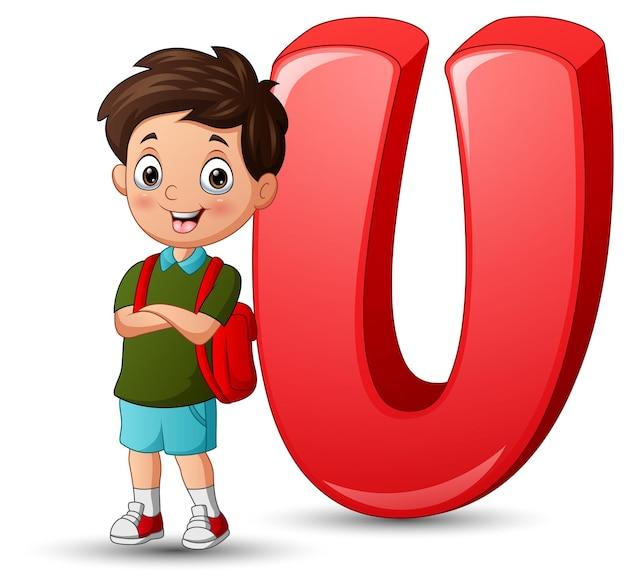 文字uの横にポーズをとる少年のイラスト