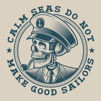 白い背景の上のビンテージスタイルのキャプテンスカルのイラスト。ロゴ、シャツ、その他の多くに最適