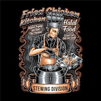 鶏肉を調理するキッチンのシェフのイラスト
