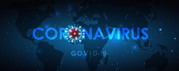 세계지도에 코로나 바이러스 셀의 그림. 유행성, 유행성, 의약, 바이러스 백신.