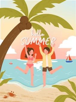 일몰과 함께 해변에서 휴가를 즐기는 커플 만화 캐릭터의 그림