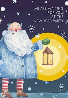 Иллюстрация сказочного санта-клауса с лампой в руках, новогоднее поздравление и пригласительный билет, полиграфический дизайн