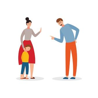 家族の対立のイラスト
