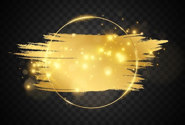Иллюстрация золотой рамы с мазком кисти.