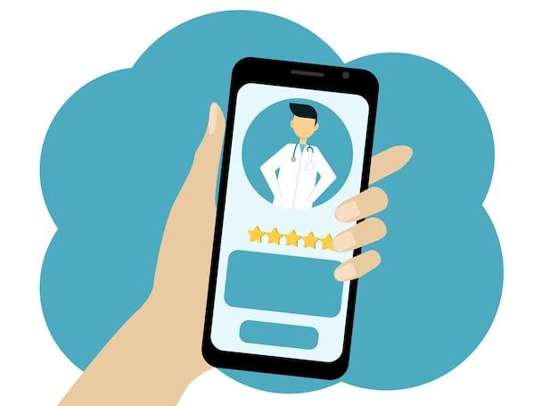 전화와 손의 그림입니다. 전화로 의사와 온라인 신청