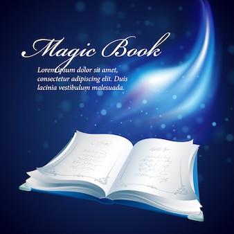 魔法の本のイラスト