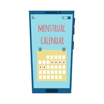 月経カレンダーと電話のイラスト電話の月経カレンダーの概念