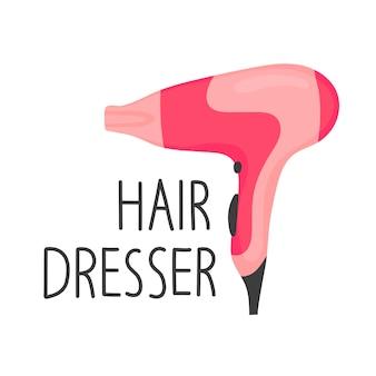 ピンクのヘアドライヤーの漫画スタイルのイラスト