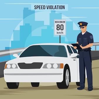 Иллюстрация полицейского, дающего водителю билет на нарушение правил дорожного движения